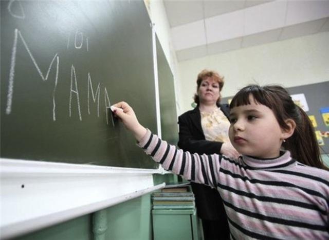 Образец жалобы на учителя на имя директора школы