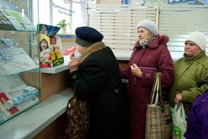 В 2020 году пенсионеры получат надбавку за стаж более 40 лет?