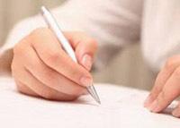 Как написать жалобу в Жилищную инспекцию правильно?