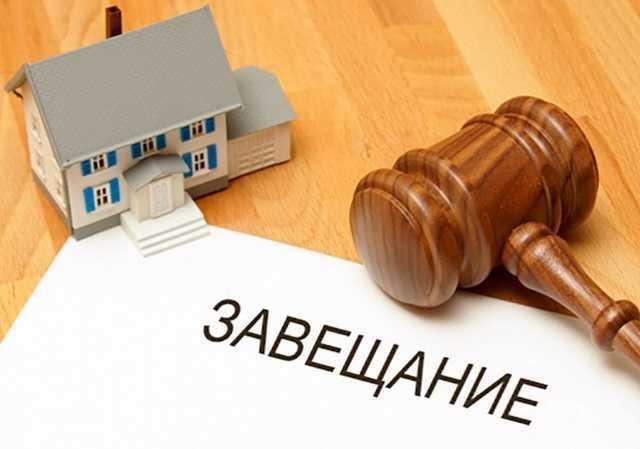 Когда можно продать квартиру после вступления в наследство без налога?