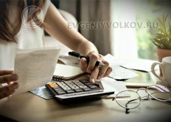 Как разделить счета за коммунальные услуги между собственниками