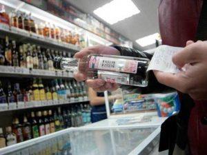 Штраф за распитие спиртных напитков в общественных местах в 2020 году