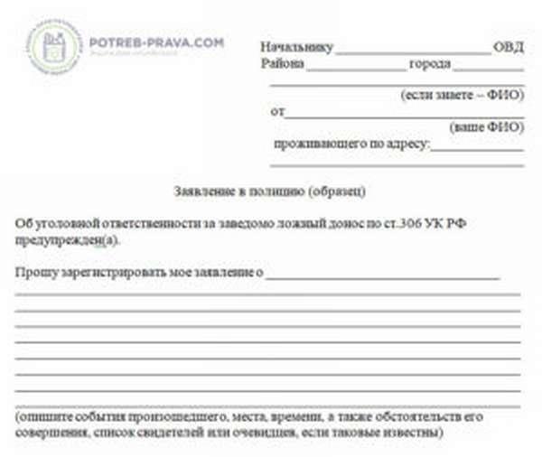 Жестокое обращение с животными статья 245 УК РФ, уголовная ответственность, закон