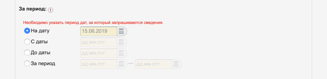 Как получить и сколько стоит заказать справку из БТИ через интернет или Госуслуги: образец, форма