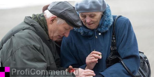 Будут ли выплачивать пенсионерам по 5 тысяч в 2020 году?