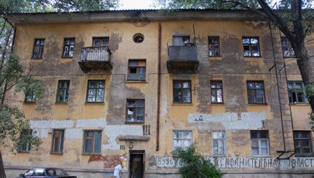 Признание жилья непригодным для проживания в РФ