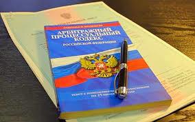 Образец жалобы в ВС РФ по административному делу