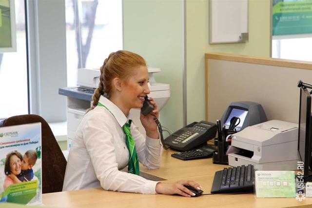 Телефон службы безопасности Сбербанка: как узнать?