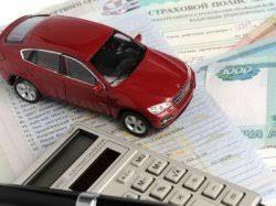 Как написать жалобу на страховую компанию по ОСАГО в Центробанк?