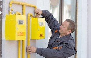Обслуживание газового оборудования в частном доме и в квартире