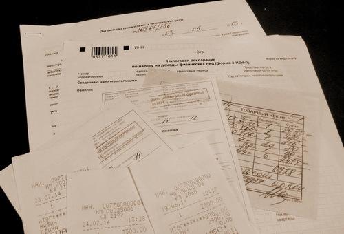 Перечень документов для возврата налога на лечение