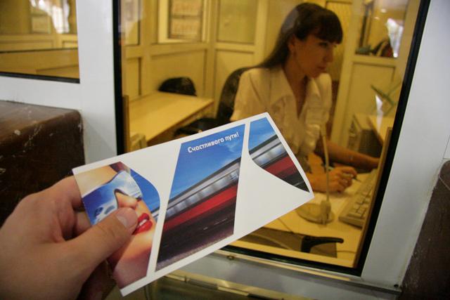 Условия возврата ЖД билетов по законодательству РФ