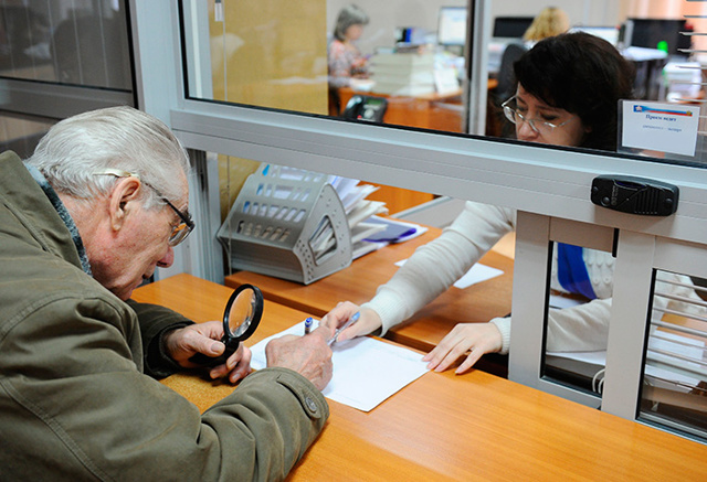 Заявление о перерасчете пенсии (образец): как подать?