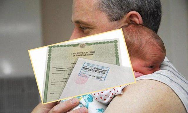Когда нужно прописывать новорожденного ребенка?