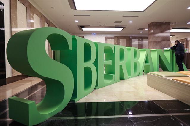 Как задать вопрос специалисту Сбербанк онлайн?