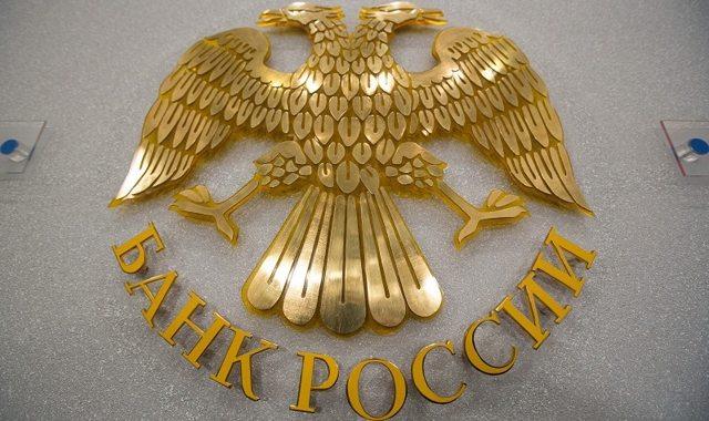 Кому принадлежит ЦБ РФ и кто им управляет, кто учредитель?