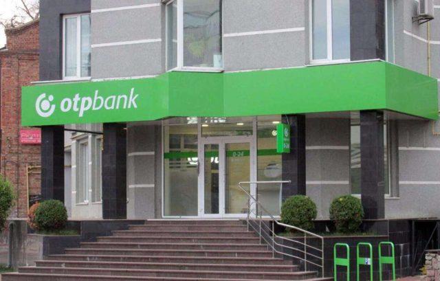 ОТП Банк: как узнать задолженность по кредиту через интернет?
