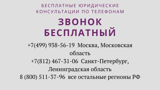 Соглашение о разделе имущества супругов в РФ