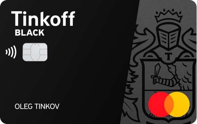 Задолженность по кредиту в банке Тинькофф: как можно узнать?