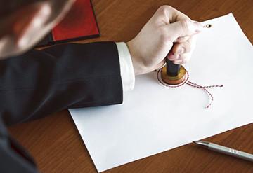В каких случаях можно оспорить завещание по закону РФ?