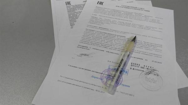Адрес для жалоб Министру МВД России Колокольцеву Владимиру Александровичу