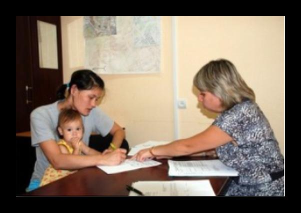 Образец заявления на материальную помощь в связи с рождением ребенка