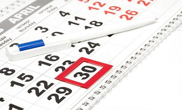 Сколько времени делается прописка и какие документы нужны?