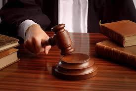 Жалоба на действия судьи председателю суда (образец)