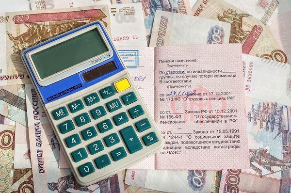 Если работающий пенсионер уволится, вернут ли сумму индексации?