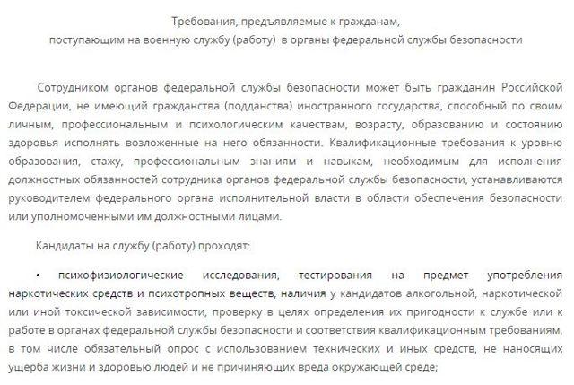 Как попасть в ЧВК России без опыта работы: вакансии в 2020 году