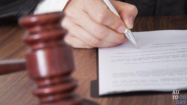 Что делать, если ошибочно назначили штраф к уплате?