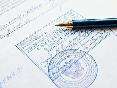 Где оформляется временная регистрация (прописка)?