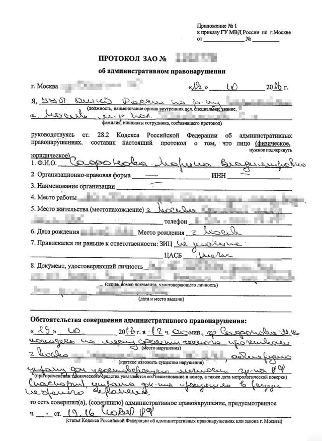 Необходимые документы для замены паспорта в связи с утерей