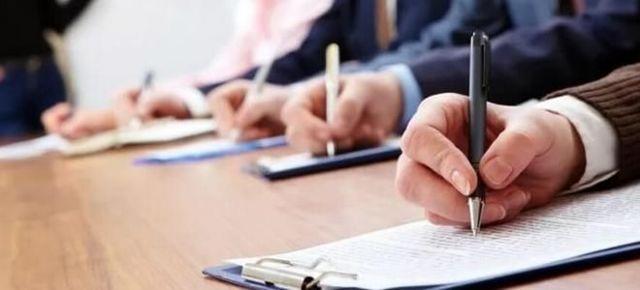 Бланк заявления на возврат налога за обучение 2020
