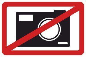 Закон о видеосъемке в общественных местах в РФ
