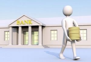 Как вернуть исполнительный лист из банка: порядок действий