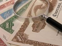 Налоговая амнистия 2020 для физических лиц по имущественным налогам