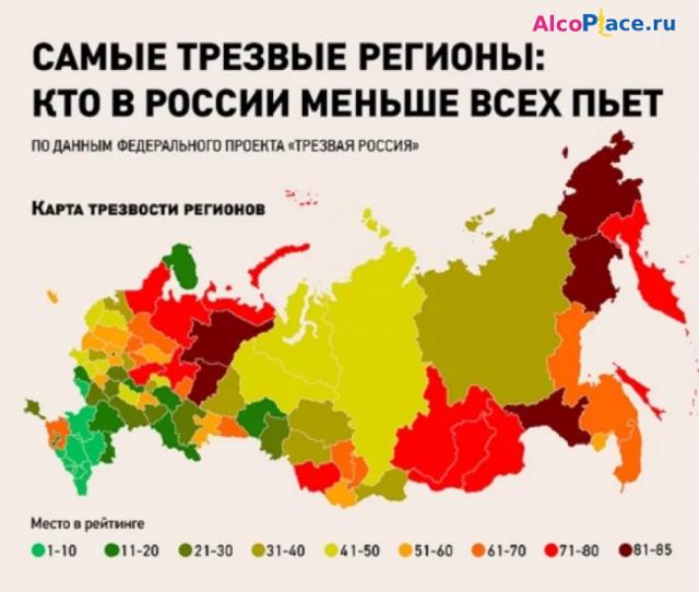 Со скольки и до скольки продают алкоголь в России по закону?