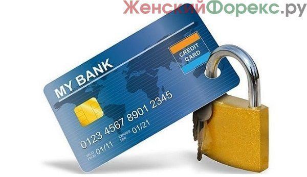 Как снять арест с банковской карты, наложенный судебными приставами?
