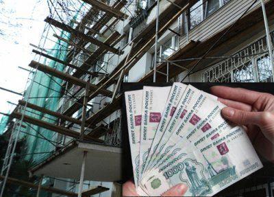Если квартира не приватизирована, нужно ли платить за капремонт?