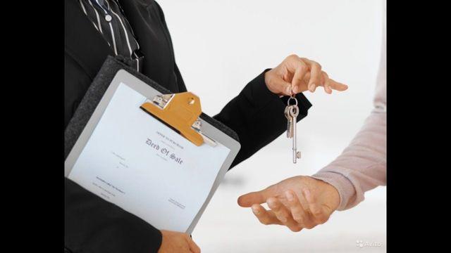 Как оформить дарение квартиры близкому родственнику через МФЦ?