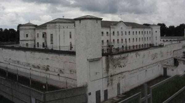 Виды заключений: тюрьма строгого и особого режима