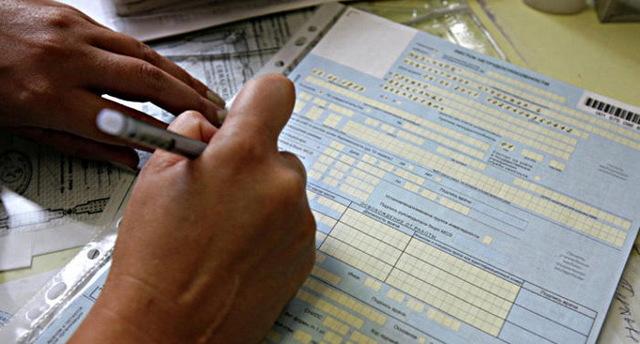 В течение какого времени оплачивается больничный лист по действующему законодательству?