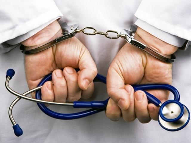 Как написать жалобу в Министерство здравоохранения?