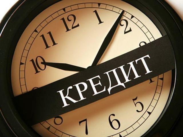 Арестовать пенсию за долги по кредитам: могут ли, постановление об обращении взыскания долга с пенсионеров, взыскать задолженность с пенсии