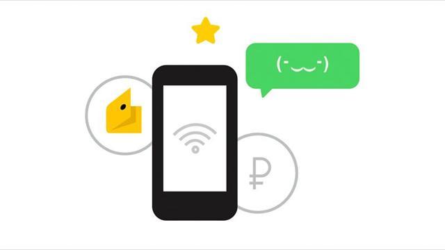 Как на мегафоне узнать задолженность по номеру и лицевому счету?