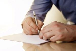 Как написать жалобу в Прокуратуру правильно?