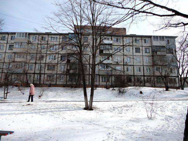 Налог на недвижимость с 2020 года для физических лиц