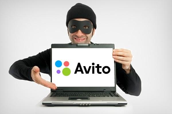 Что делать, если обманули на Авито, как вернуть деньги?