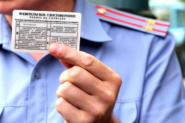 Пошаговая инструкция восстановления водительских прав при утере в 2020 году